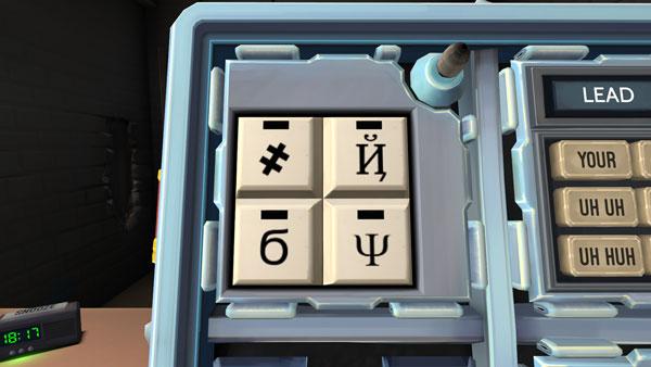 9_keypad_600x338